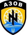 ukraine-nazi-emblems-e1427470301248